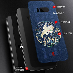 Image 2 - Embossed Leather Back Cover For Samsung Galaxy S10 S9 S8 Plus Case Special China Style Phone Cases For Samsung s10 plus Aixuan