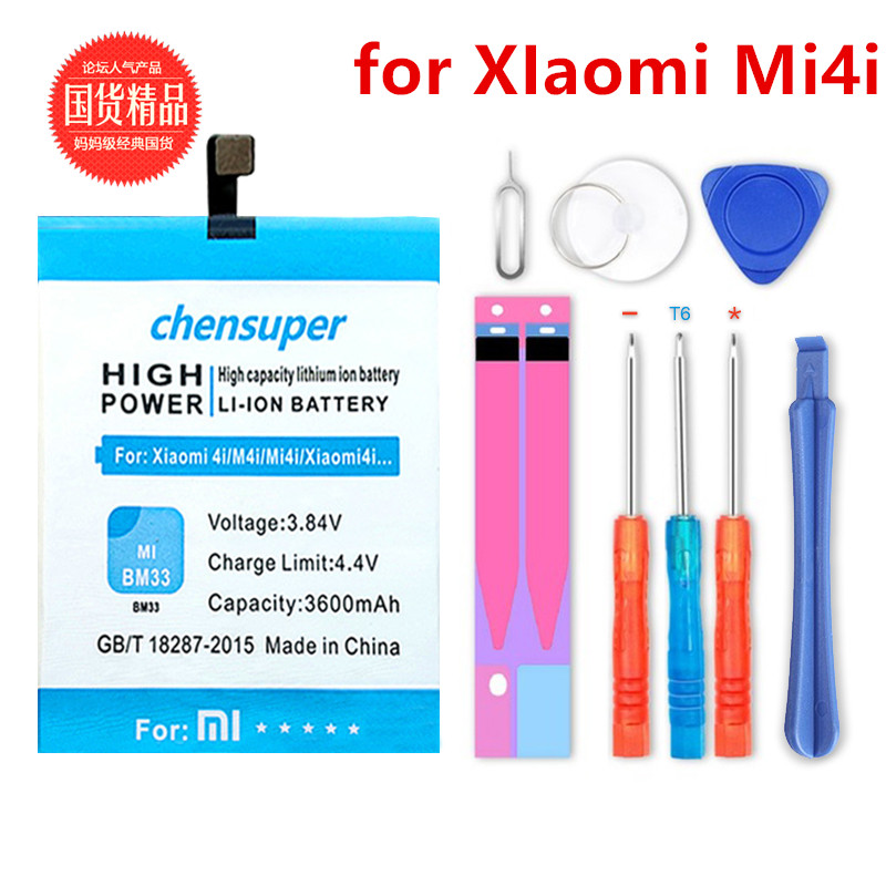 chensuper 3600mAh BM33 <font><b>Battery</b></font> For Xiaomi Mi4i <font><b>Mi</b></font> <font><b>4i</b></font> M4i High Capacity Mobile Phone <font><b>Battery</b></font>+Quick Arrive image
