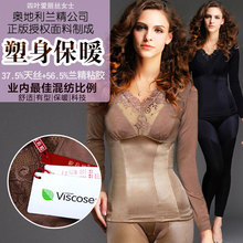2016 Promotion Underwear Tencel Fiber Autumn Winter Women's Beauty Care Body Shaping Thermal Long Johns 2 Piece Set Ou128057