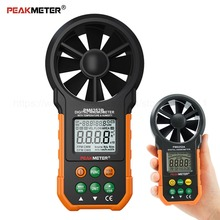 Handheld Digital Anemometer USB Multifunction Air Velocity/Temperature/Relative Humidity/Air Flow Thermal