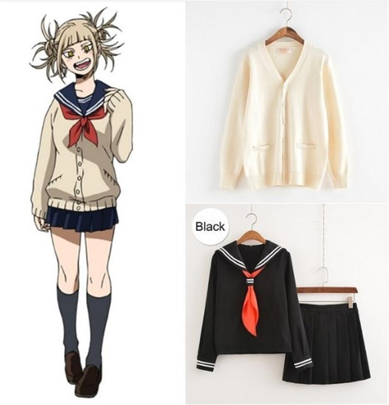 JK Uniform 1_