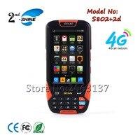 Rugged 2D barcode reader rugged PDA terminal from China factory