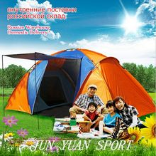 Hot ! 5-8 people Large Anti UV Waterproof Double Layer Summer tent outdoor camping hiking fishing hunting familiy party tent