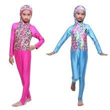 New 2016 Fashion Custom Muslim Children Islamic Swimwear For Kid Swimsuit Free Shipping