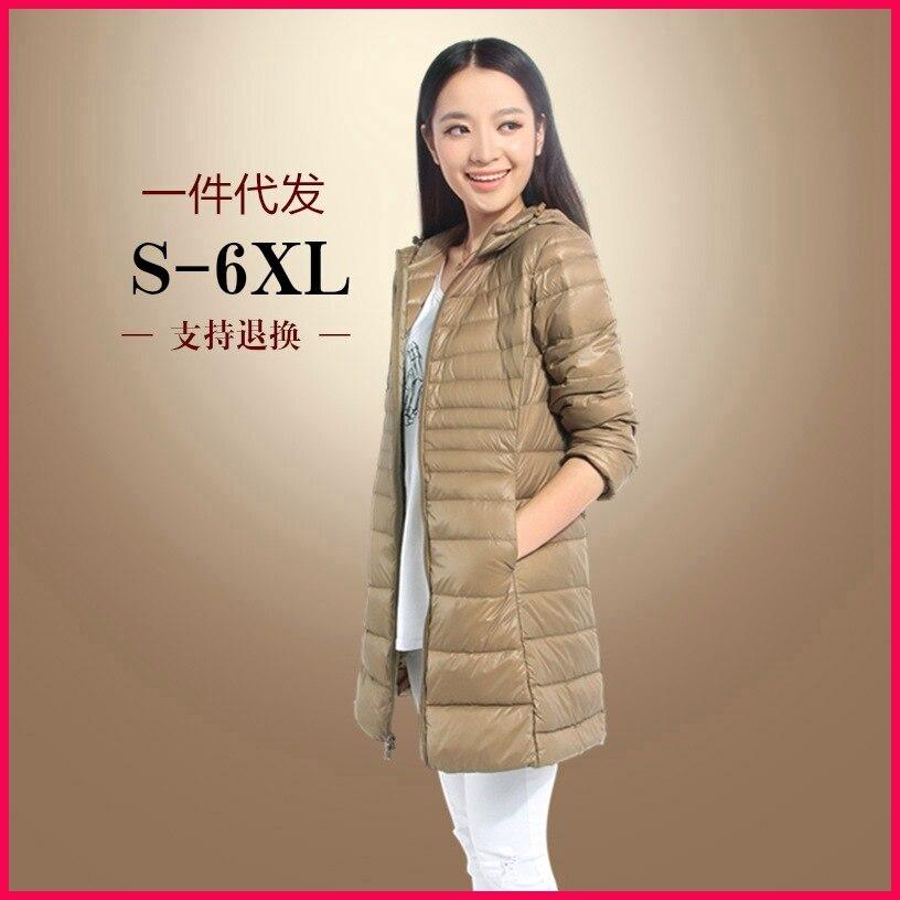 Plus size ultra thin light weight women's down jacket ...