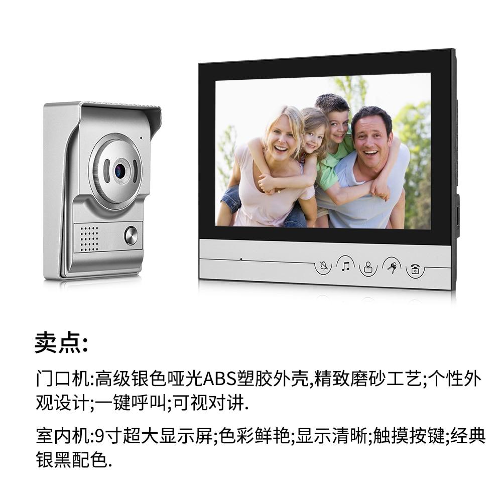 9 Inch 700tvl Two Way Intercom Video Door Phone XSL-L -V90R