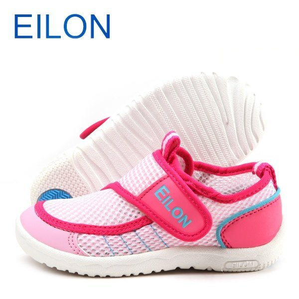 Eilon brand retail&wholesale High Quality Environmental material Direct Supply From Factory mix order Pink Girl velcro
