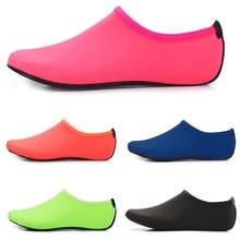 Men Women Water Shoes Swimming Solid Color Aqua Beach Seaside Sneaker Socks slippers Quick Drying zapatos de mujer
