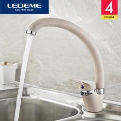 LEDEME многоцветный кухонный кран современный стиль домашний кран для холодной и горячей воды с одной ручкой кухонные смесители черный белый ...