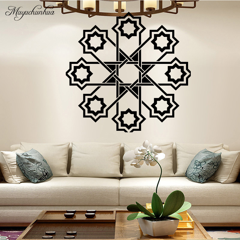 Muyuchunhua circles pattern wall stickers for decor living - Stickers decorativos para paredes ...