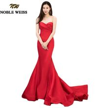 f30a52839ba0f Buy brocade evening dress and get free shipping on AliExpress.com