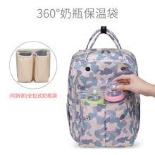 2019 Baby Stroller Backpack Large Capacity Waterproof Baby Diaper Bags Multifunction Baby Changing Bag Travel Nursing Organizer