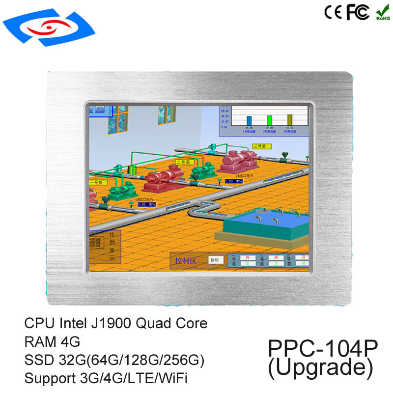 Hot Sale 10.4 Intel Celeron J1900 Quad Core Fanless High Performance Industrial Tablet PC With XP/Win7/Win10/Linux System