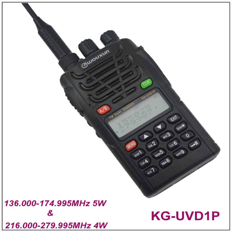 New Transceiver FM WOUXUN 8