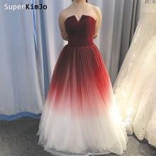 SuperKimJo Vestidos De Gala Gradient Red Prom Dresses 2019 Long A Line Tulle Elegant Gown Robe Soiree