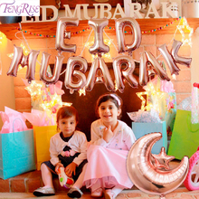 FENGRISE 11PCS/Set EID Mubarak Foil Balloons Rose Gold Letter Ballon for Muslim Islamic Party Decor Eid Ramadan Al Adha