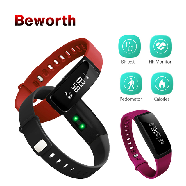 V07 Smart Band Blood Pressure Heart Rate Monitor Wristband Bluetooth Smart Bracelet Fitness V07S For iOS Android PK Mi Band 2 3