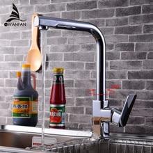 Бесплатная доставка Новая концепция Chrome кухни однорычажный поворотный раковина смеситель кран судно тщеславия кран смеситель для кухни HJ-8046