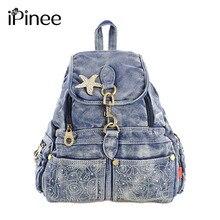 Ipinee корейский Мода 2017 женщины школьные сумки элегантный дизайн леди рюкзак Повседневная Ранец Denim подвертываемым рюкзаки для девочек