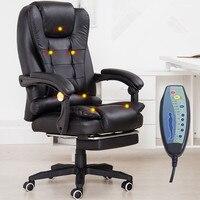 Офис компьютерный стол массажное кресло с подножкой лежащего Исполнительный эргономичный Вибрационный офисные кресла, мебель