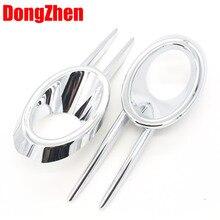 Dongzhen стайлинга автомобилей Передняя туман лампа глава противотуманные крышка подходит для Фольксваген Tiguan 2010-2012 Chrome Интимные аксессуары