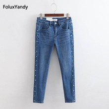 Casual Rivet Jeans Women Plus Size Skinny Pencil Pants Denim Stretched Jeans Blue KKFY1674 elf sack new fashion women demin jeans autumn plus size water wash hemming capris casual skinny jeans women denim pencil pants