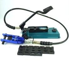 Гидравлические Обжимные Клещи для обжима кабеля из алюминиевого сплава с ножным насосом 10-300мм2 10-300мм2