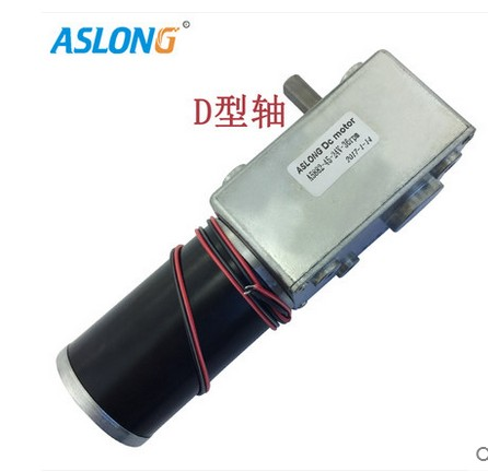 A5882-45 Turbine Worm Gear Motor DC Gear Motor High Torque Low Speed Motor 24V philips powerlife plus gc2984 20
