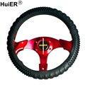 Оплётка на Руль крышка рулевого колеса автомобиля силикона против скольжения 36-40 см/14.2