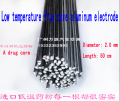 (100pcs) low temperature aluminum welding rod flux cored wire / low temperature flux core aluminum electrode (no flux)