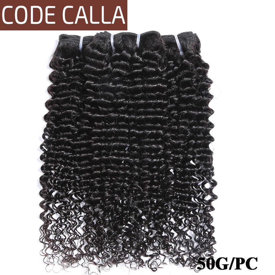 Code Calla Jerry Kinky Curly Bundles Hair 100% Remy Brazilian Human Hair Extension Bundles Deals Natural Black Color For Women