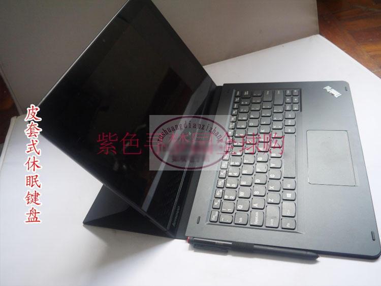 Clavier de mode étui pour Lenovo thinkpad X1 helix 2 gen2 Tablette pour Lenovo thinkpad X1 helix 2 gen2 Clavier housse