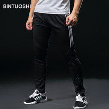 BINTUOSHI Football Soccer Training Pants Men With Zipper Pocket Jogging Trousers Fitness Workout Running Sport Pants(China)