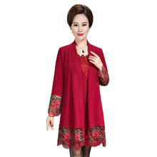 new Spring and Autumn Womens Embroidery Dress Coat Ethnic Large size two-piece long-sleeved skirt jacket