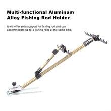 Многофункциональный держатель для удочки из алюминиевого сплава 1,5 м, регулируемый выдвижной держатель для удочки, держатель для удочки, аксессуары для рыболовных снастей