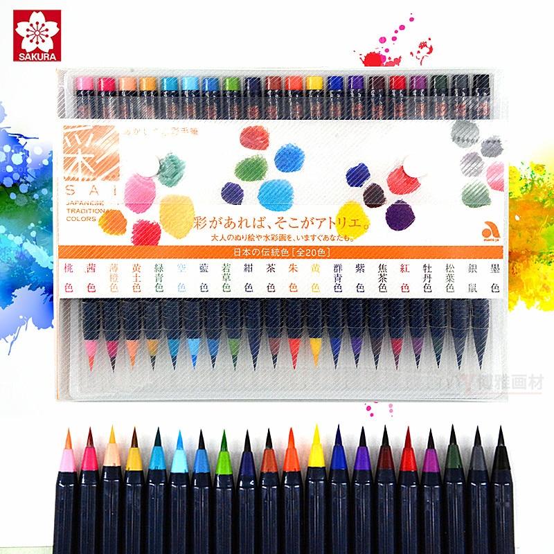 20 couleurs japon Sakura Akashiya pinceau marqueur aquarelle peinture Nylon pointe souple pinceau dessin Manga aquarelle marqueurs