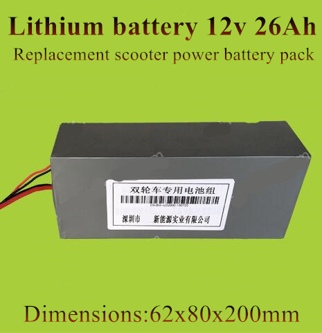 US $147 0  Customize 12v 26Ah batteries 12v 27ah bateria litio for 200W  350w UPS batteries energy storage 12v solar power supply + charger-in