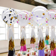5 Set 12inch Sequined Confetti Latex Transparent Balloons Colored Fringe Accessories Wedding Birthday Party Decorations