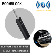 3.5mm jack Bluetooth Aux Handsfree Audio Receiver Adapter For Ford Focus 2 mk2 mk3 Fiesta Mondeo mk4 Ranger Fusion Mazda 6 3 CX5