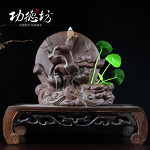 Yixing stoneware back aromatherapy incense before the Dutch creative in Moonlight cooker home