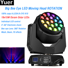 Big Bee Eye Moving Head Light ROTATION 19x15w O-sram Ostar RGBW leds Individual LED control DMX512 100% Copy A.LEDA B-EYE K10
