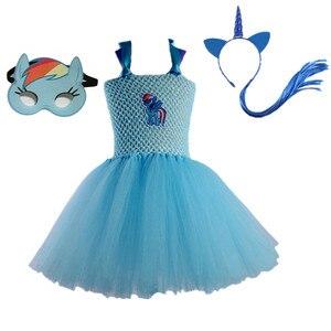 Image 4 - Robe Tutu pour filles, 3 pièces, déguisement poney classique pour fête danniversaire, Halloween, pour petite fille en bas âge