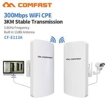 2Pcs 1-3km Long Range 5.8Ghz 300Mbps Wireless Outdoor CPE Wifi Bridge Router 11dBi Antenna  Ip cam Nanostation