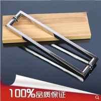 Glass door handle,wooden door handle,stainless steel handles,shower door handles(H-005)