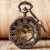 SHUHANG Rose Cooper Mechanical Hand Winding Pocket Watch Octagon Shape Roman Number Skeleton Clock Pendant With