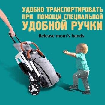 Kinderwagen Kinderwagen | Tragbare YOYAplus 3 Hohe Landschaft Liege Kinderwagen Warenkorb Baby Kinderwagen Infant Baby Kleine Größe Trolley Design Kinderwagen Träger