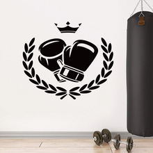 American-Style Boxing Gloves Wall Decor Removable Wall Stickers Diy Wallpaper For Kids Rooms Living Room Wall Decal Home Decor wall decal boy only wall sticker removable wall stickers diy wallpaper nursery room decor for kids rooms diy home decoration