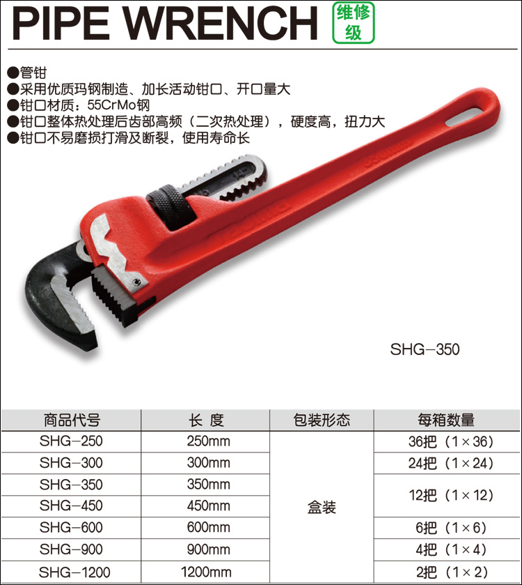 TaJIma Tajima SHG series pipe cl& pipe cl& pipe wrench pipe wrench 10 24 inch-in Locksmith Supplies from Tools on Aliexpress.com | Alibaba Group  sc 1 st  AliExpress.com & TaJIma Tajima SHG series pipe clamp pipe clamp pipe wrench pipe ...