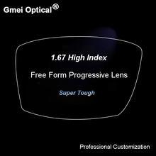 1,67 digitale Kostenloser Form Progressive Keine-Linie Multi-Brenn Rezept Angepasst Optische Linsen Mit Anti-Reflexion Beschichtung 2 Pcs