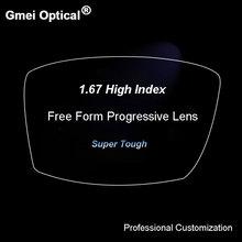 1.67 ดิจิตอลฟรีรูปแบบProgressive NO Line Multi FOCAL Prescriptionที่กำหนดเองเลนส์ออพติคอลเคลือบAnti Reflection 2 PCS
